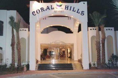 Отель Coral Hills Resort 4*, Шарм Эль Шейх - фото 3