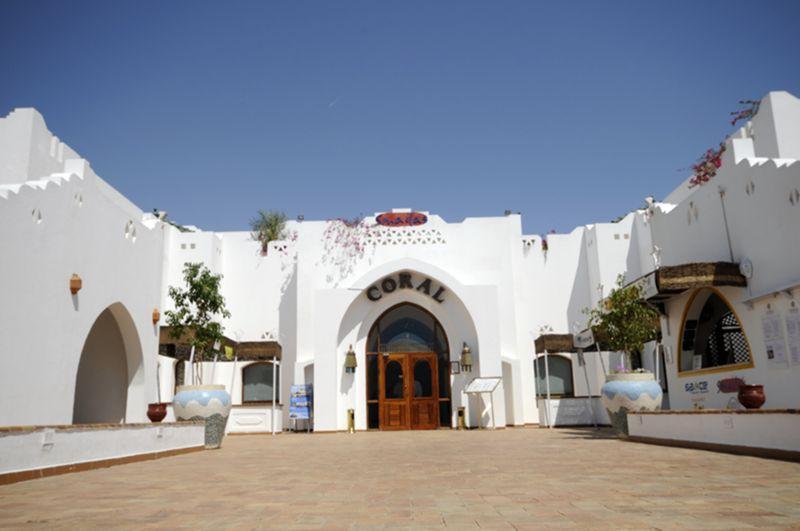 Отель Domina Coral Bay Harem Doublex 5*, Шарм Эль Шейх - фото 4