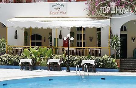 Отель Royal Star Empire Inn 2*, Хургада - фото 12