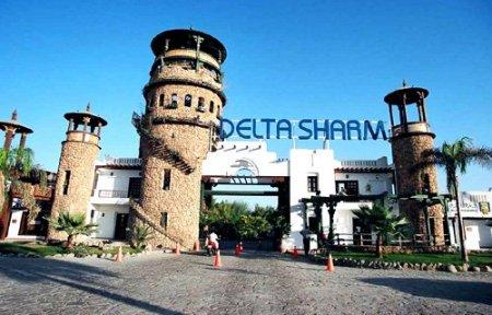 Отель Delta Sharm 4*, Шарм Эль Шейх - фото 3