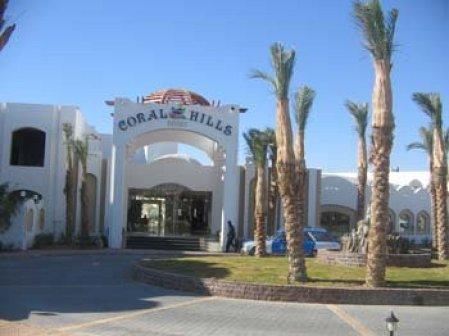 Отель Coral Hills Resort 4*, Шарм Эль Шейх - фото 2