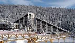 Горящие туры в отель Горнолыжные туры в Словакию, ж/д+автобус от 232 eur