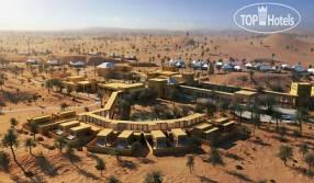 Горящие туры в отель The Ritz Carlton Ras Al Khaimah Al Wadi Desert  5*, Рас Аль Хайма,