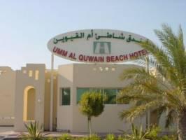 Горящие туры в отель Umm Al Quwain Beach Hotel 3*, Умм Аль Кувейн,