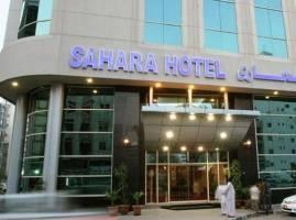 Горящие туры в отель Nejoum Al Emarat Sharjah 3*, Шарджа,