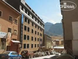 Горящие туры в отель Font D'argent Pas De La Casa 4*,