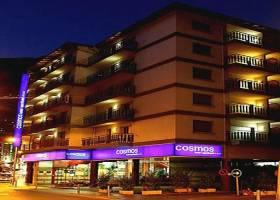 Горящие туры в отель Cosmos 3*,