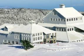 Горящие туры в отель Agaoglu My Mountain (Ex. Kartanesi) 4*,