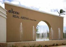 Горящие туры в отель Now Larimar Punta Cana (Ex.NH Real Arena) 5*, Пунта Кана, Доминикана