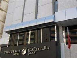 Горящие туры в отель Palm Beach Dubai 3*, Дубаи,