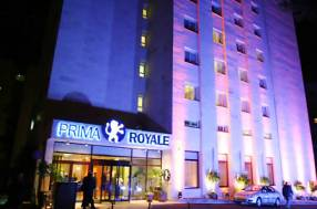 Горящие туры в отель Prima Royal 4*, Иерусалим, Израиль