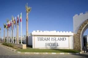 Горящие туры в отель Tiran Island Hotel 4*, Шарм Эль Шейх, Египет