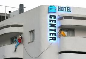 Горящие туры в отель Center Chic Hotel 3*, Тель Авив, Израиль