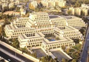 Горящие туры в отель Dan Jerusalem (Ex. Regency Jerusalem Hotel) 4*, Иерусалим,