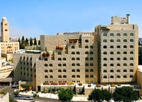 Горящие туры в отель Dan Panorama Jerusalem 4*, Иерусалим, Израиль