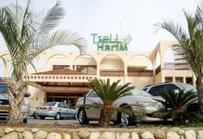 Горящие туры в отель Tsel Harim 3*, Мёртвое Море, Израиль