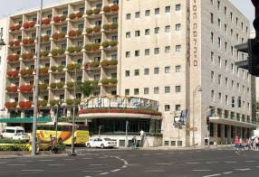 Горящие туры в отель Prima Kings 4*, Иерусалим, Израиль