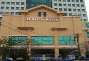 Горящие туры в отель Fortuna Hotel Hanoi 2, Ханой, Вьетнам 4*,