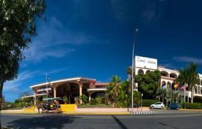 Горящие туры в отель Mercure Cuatro Palmas 3*, Варадеро, Куба