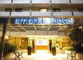 Горящие туры в отель Amarilia Hotel 4*, Афины,