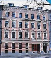 Горящие туры в отель Hotel Lucia 3*, Вена, Австрия