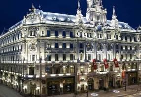 Горящие туры в отель Boscolo Budapest 5*, Будапешт,