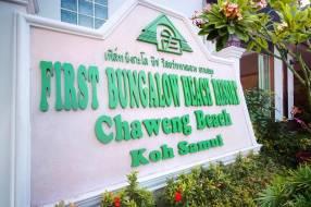 Горящие туры в отель First Bungalow Beach Resort 3*, Самуи,
