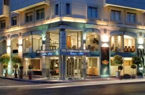 Горящие туры в отель Athenian Callirhoe Exclusive Hotel 5*, Афины, Греция
