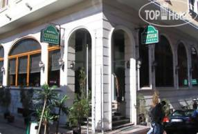 Горящие туры в отель Centrum Hotel 3*, Стамбул, Турция
