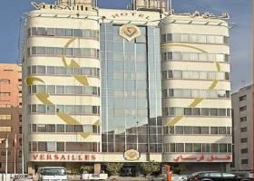 Горящие туры в отель Versailles Hotel 3*, Дубаи,