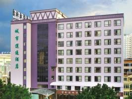 Горящие туры в отель City Link Hotel 5*, Санья,