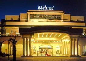 Горящие туры в отель Golden Yasmin Mehari 5*,