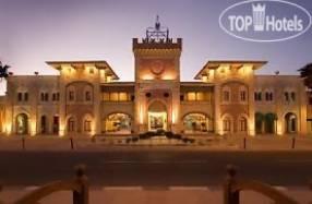 Горящие туры в отель Iberotel Il Mercato 5*, Шарм Эль Шейх, Египет