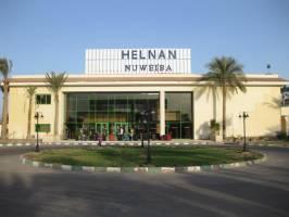 Горящие туры в отель Helnan Nuweiba 4*, Нувейба, Египет