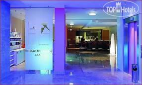 Горящие туры в отель Falkensteiner Palace & Schottenfeld 4*, Вена,
