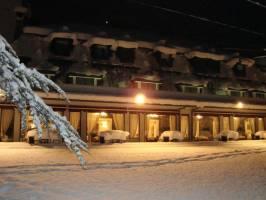 Горящие туры в отель Sercotel Andorra Park 5*