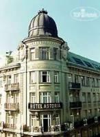 Горящие туры в отель Astoria 4*, Вена,