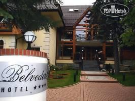 Горящие туры в отель Belvedere Resort & SPA 4*, Закопане,