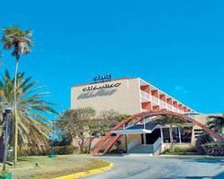 Горящие туры в отель Hotel Atlantico 3*, Гавана, Куба