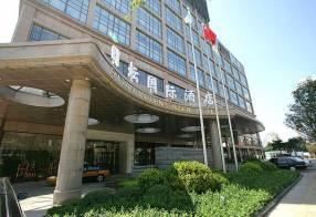 Горящие туры в отель Ritan International Hotel 5*, Пекин, Китай