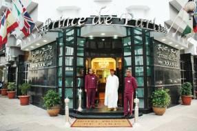 Горящие туры в отель Prince De Paris 4*, Касабланка, Марокко