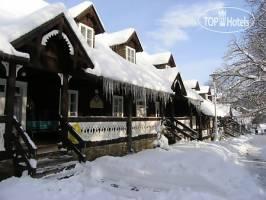 Горящие туры в отель Svajciarske Domceky 3*, Вышне Ружбахи, Словакия
