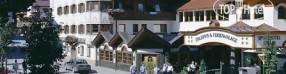 Горящие туры в отель Sporthotel Strass 4*,