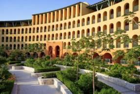 Горящие туры в отель Intercontinental Taba Heights Resort 5*, Таба, Болгария