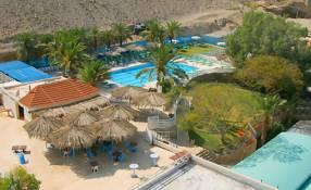 Горящие туры в отель Spa Club 4*, Мёртвое Море, Израиль