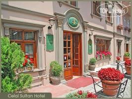 Горящие туры в отель Celal Sultan Hotel 4*, Стамбул,