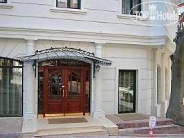 Горящие туры в отель Grand Yavuz 4*, Стамбул,