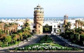 Горящие туры в отель Delta Sharm 4*, Шарм Эль Шейх, Египет