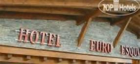 Горящие туры в отель Euro Esqui 4*,