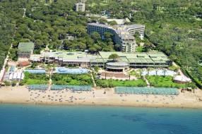 Горящие туры в отель Maritim Pine Beach Resort Belek 5*, Белек,